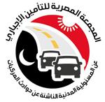 المجمعة المصرية للتأمين الإجباري عن المسئولية المدنية الناشئة عن حوادث المركبات